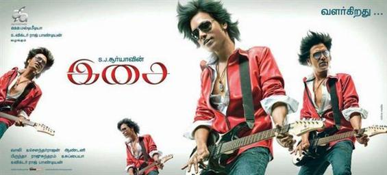 SJ Suryah's Isai audio release date - Tamil Movie Poster
