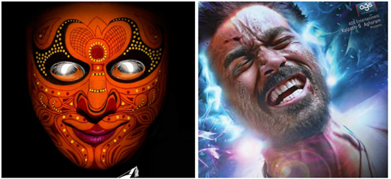 Sony Music snaps Uttama Villain and Anegan audio rights - Tamil Movie Poster