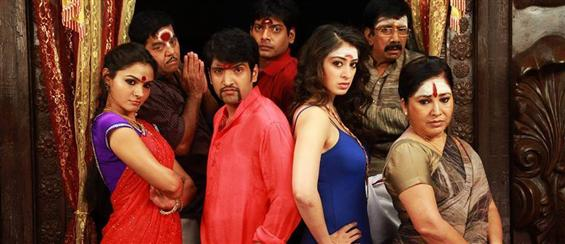 Sundar C's Aranmanai release plans - Tamil Movie Poster