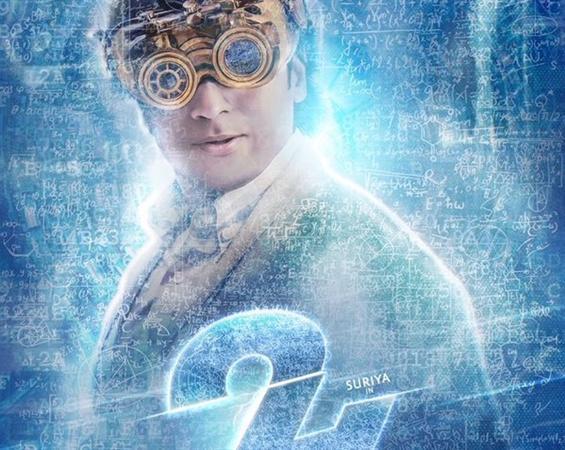 Suriya's 24 First Look  - Tamil Movie Poster