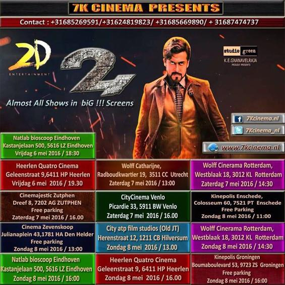 Suriya's 24 Holland Theater list  - Tamil Movie Poster