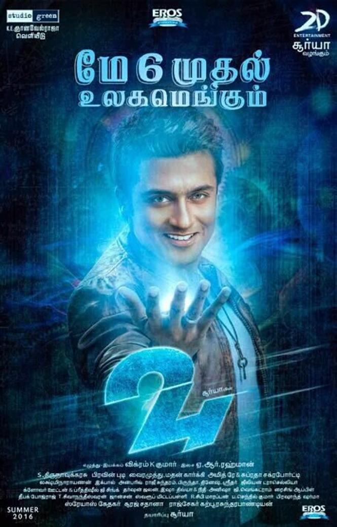 Singam 3 Tamil Movie Release Date is announced officially as December ...