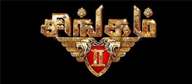 Suriya's Singam 2 Title and Logo Confirmed