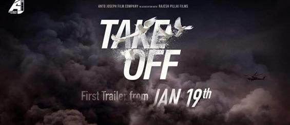 Take Off - Trailer Release Date - Movie Poster