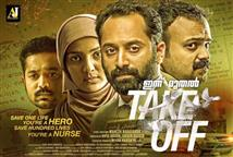 Take Off Review - Parvathy is brilliant in this ex...