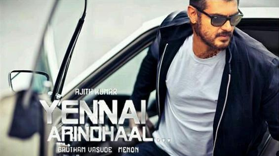 Tamil Industry annoyed by Yennai Arindhaal delays  - Tamil Movie Poster