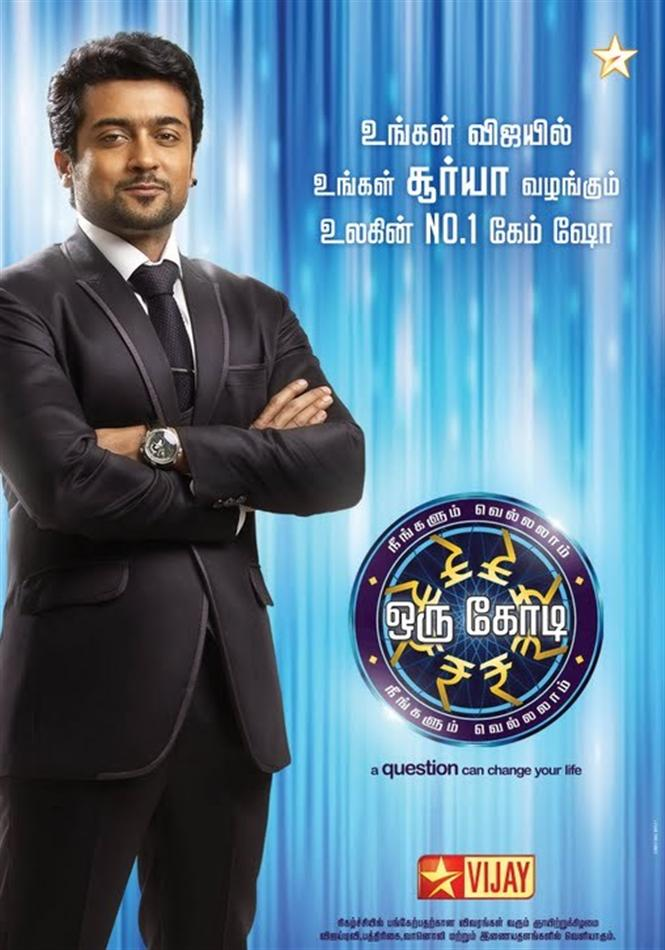 http://static.moviecrow.com/marquee/tamil-kbc-game-show-host-is-suriya/1995_thumb_665.jpg