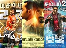 Tamil movie releases for Christmas, 2017
