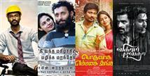 Tamil Nadu Box Office Report - VIP 2, PEMT, Tarama...