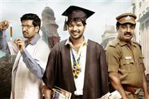 Tamilselvanum Thaniyar Anjalum Review - Falls shor...