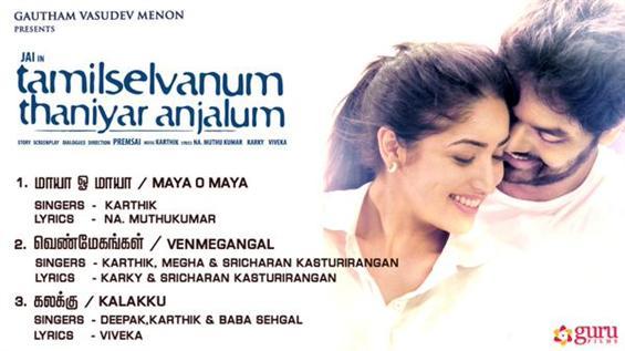 Tamilselvanum Thaniyar Anjalum Tracklist