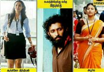 Taramani Sneak Peek