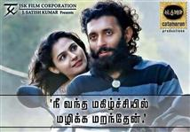 Taramani Video Songs