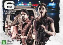 Team Vizhithiru Announces New Release Date