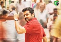 Thaana Serntha Kootam first look released