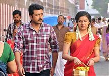 Thaana Serntha Kootam movie stills