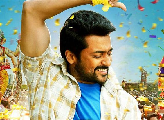 Thaana Serntha Kootam 's TN theatrical rights sold! image