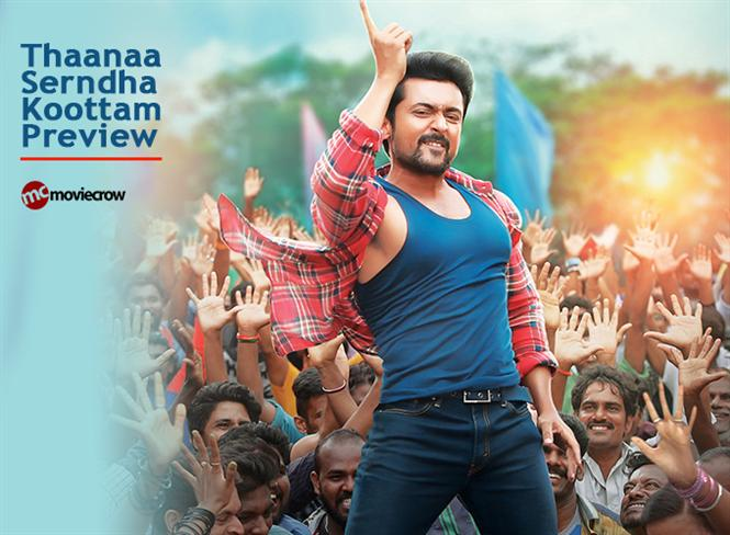 Thaanaa Serndha Koottam Preview - What to expect from the movie?