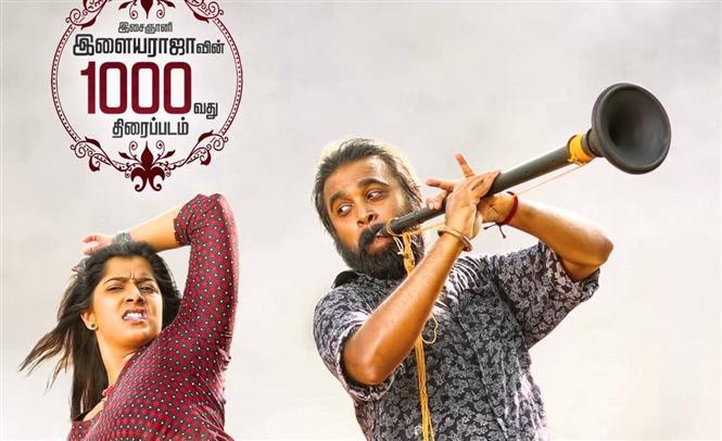 Thara Thappattai (2016) Tamil Movie - spicyonion.com