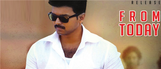 Thalaivaa from today