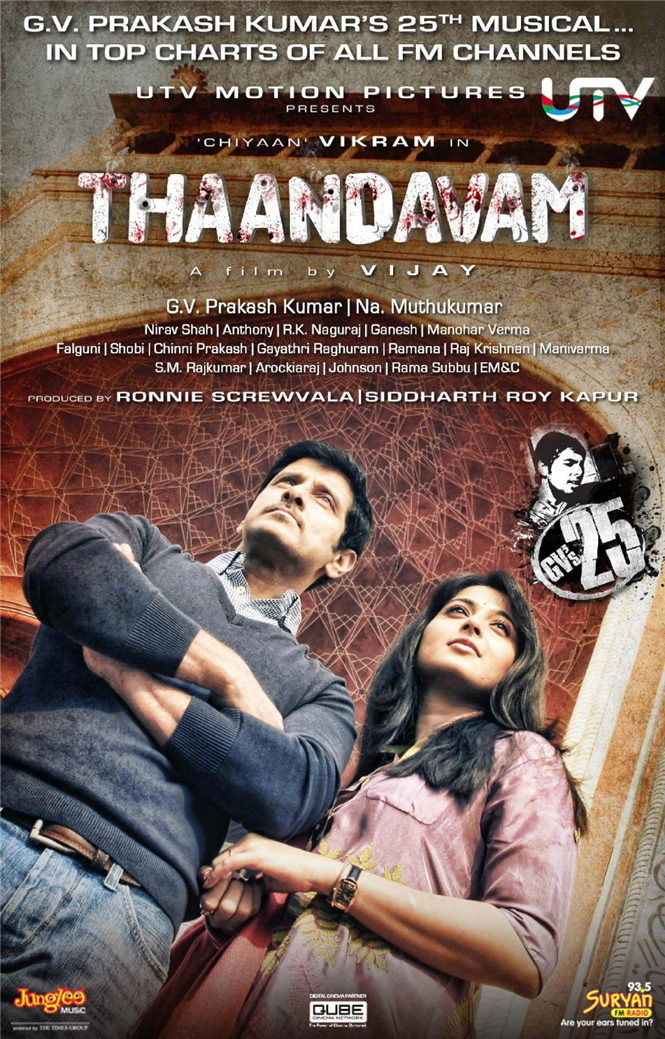 Thandavam New Poster