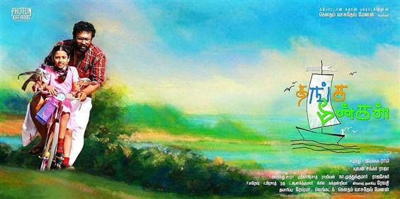 Thanga Meengal  Review - Honest Effort