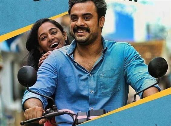 Tharangam Trailer image