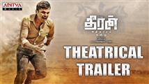 Theeran Adhigaram Ondru Trailer