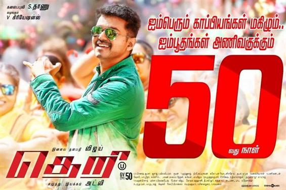 Theri completes 50 days
