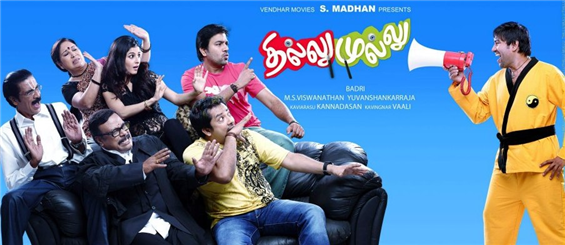 Thillu Mullu audio launch in Switzerland - Tamil Movie Poster