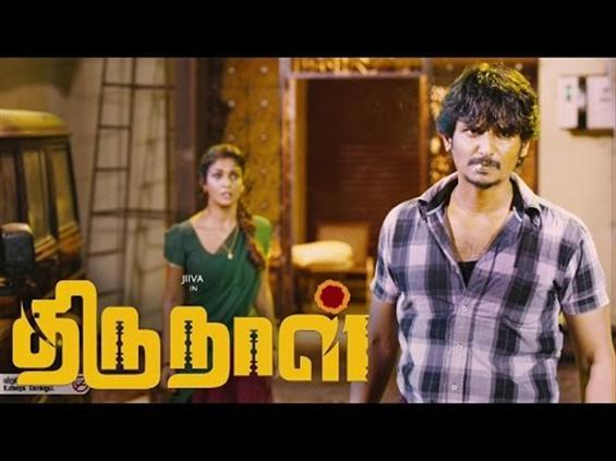 Thirunaal Trailer