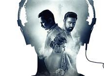 Thiruttu Payalae 2 release plans confirmed