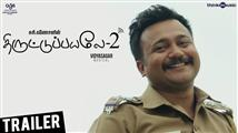 Thiruttu Payalae 2 Trailer shows all signs of an e...