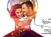 Thiruttu Payalae 2 Video Songs