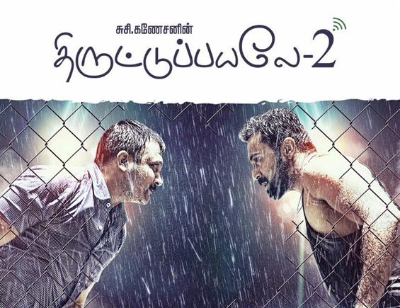 Thiruttu Payale 2 's production cost may surprise ...
