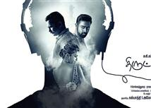 Thiruttu Payale 2 Songs - Music Review