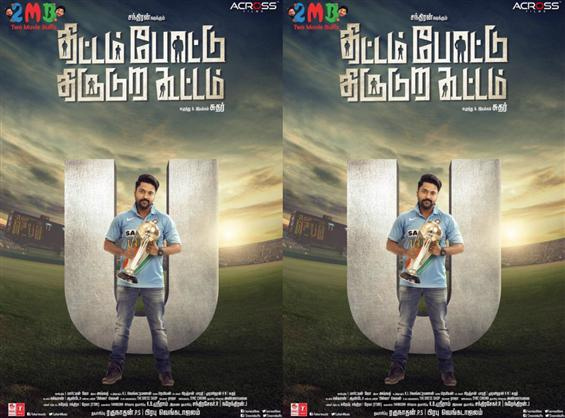 Thittam Pottu Thirudura Kootam gets censored and ready for release image