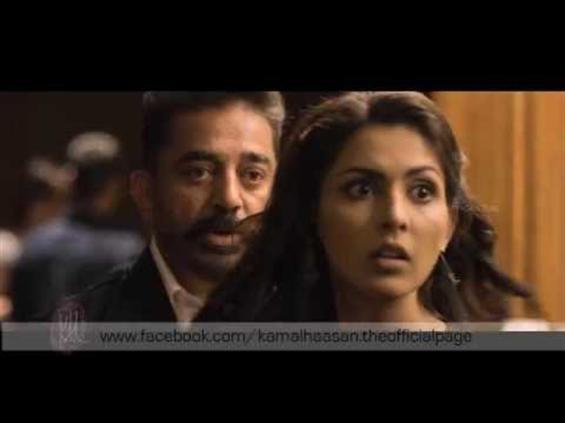 Thoongavanam Trailer 2 - Tamil Movie Poster
