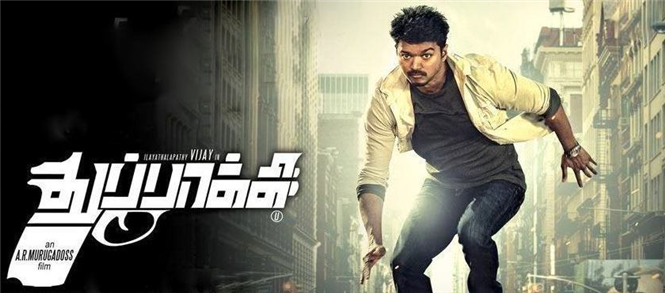 Thuppaki Box Office Collections (Day 1)