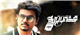 Thuppakki Production Costs and Box Office