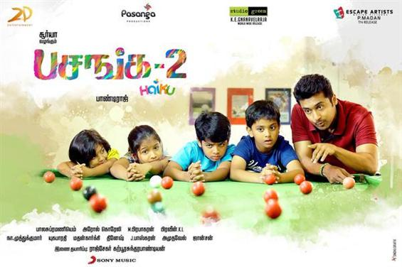 Title change for Haiku  - Tamil Movie Poster