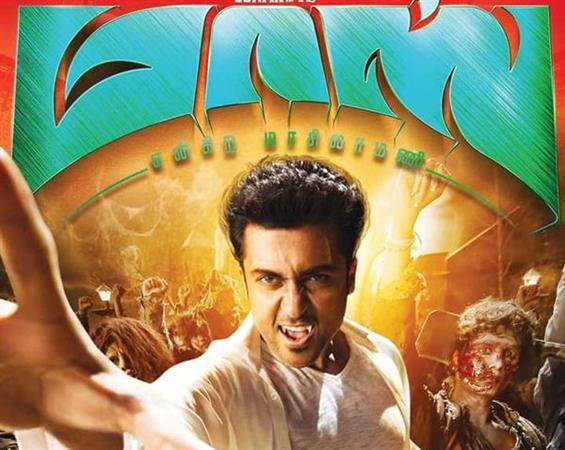 Title change for Suriya's Masss - Tamil Movie Poster