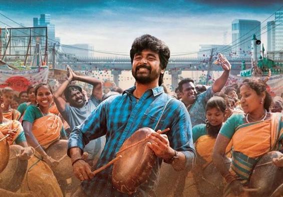 TN Boxoffice: Velaikkaran grosses more than 50 CR;...