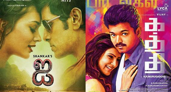 Top 20 Songs  - Tamil Movie Poster