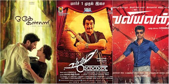 Top 20 Songs - Tamil Movie Poster