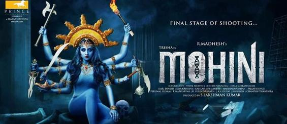 Trisha Starrer Mohini - First Look - Tamil Movie Poster