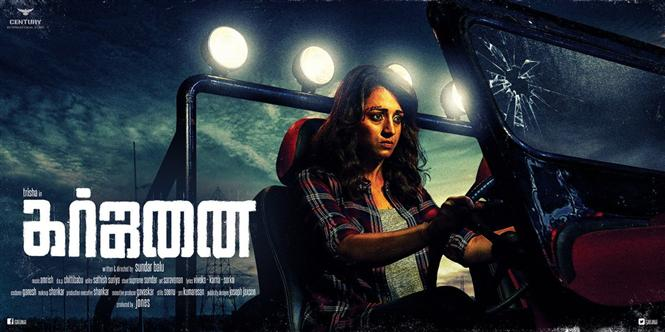 Trisha's Garjanai shoot wrapped up