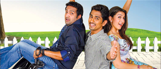 TVSK release date confirmed - Tamil Movie Poster