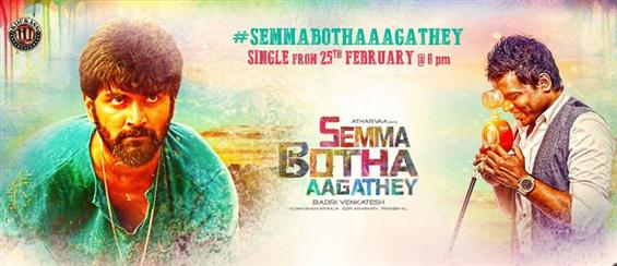 U1 records bags the audio rights of Sema Bodha Agathey - Movie Poster