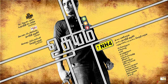 Udhayam NH4 - Reasons for Lip Sync Issues